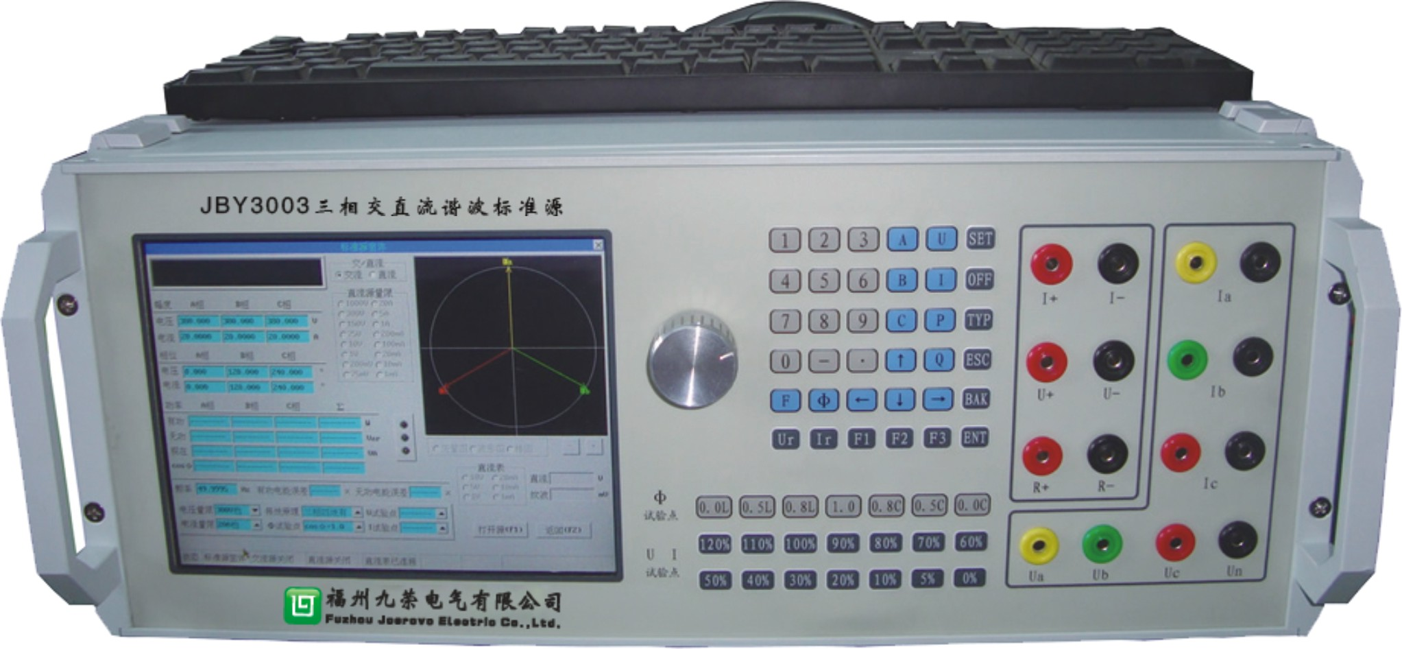 JBY3003三相交直流谐波标准源