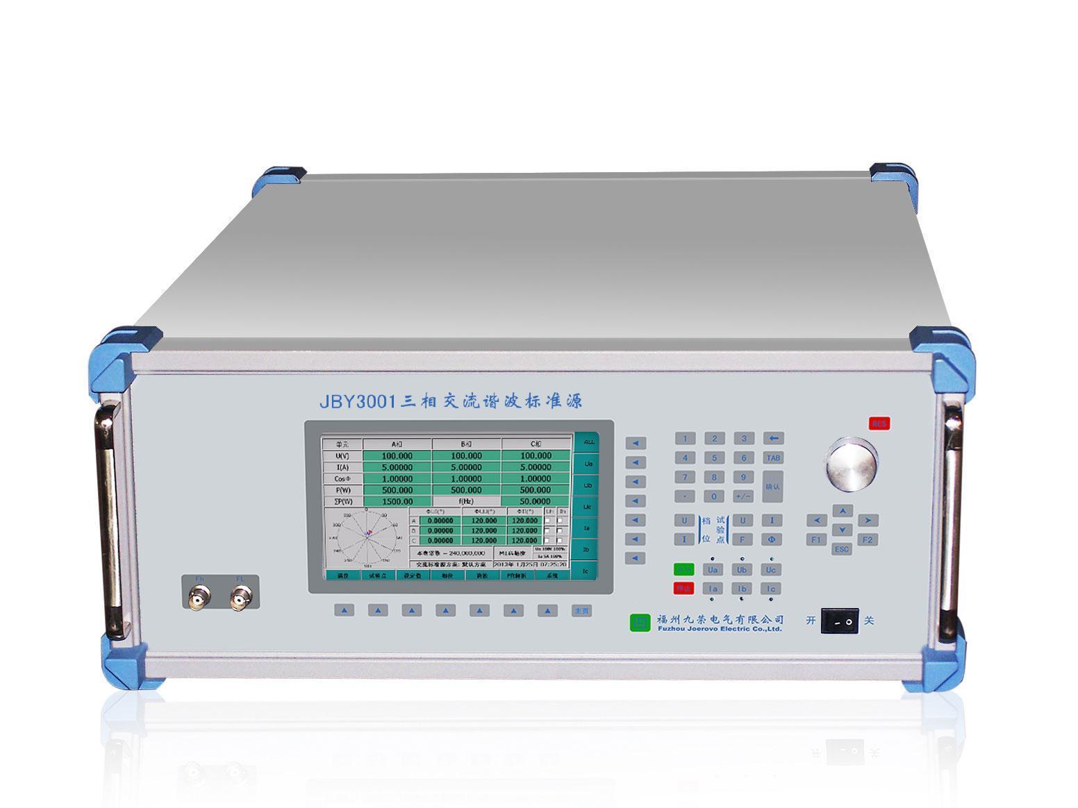 JBY3001 三相交流谐波标准源