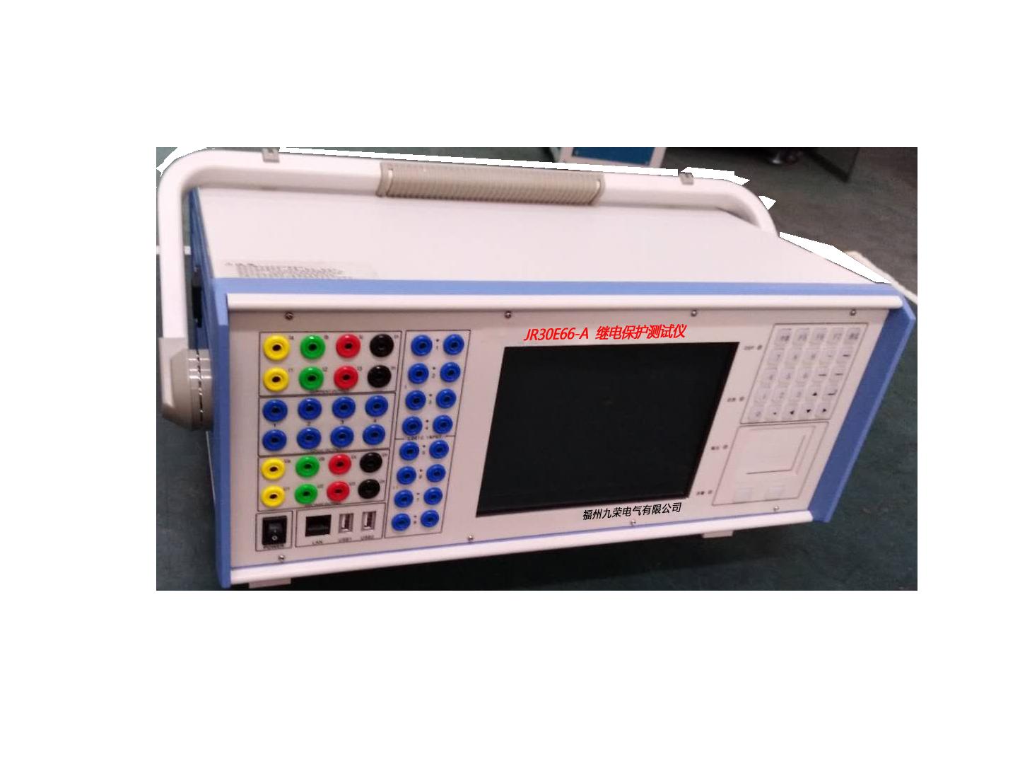 JR30E66-A继电保护测试仪
